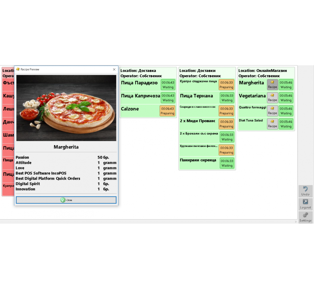 KDS дисплей система за поръчки