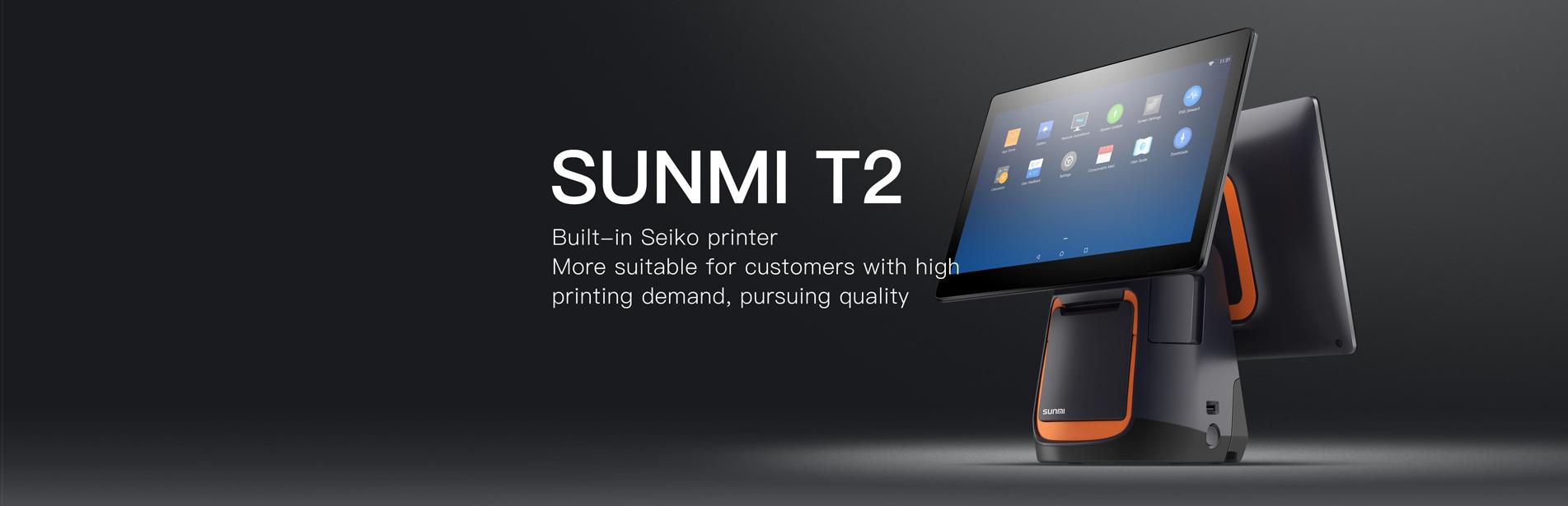 SUNMI T2