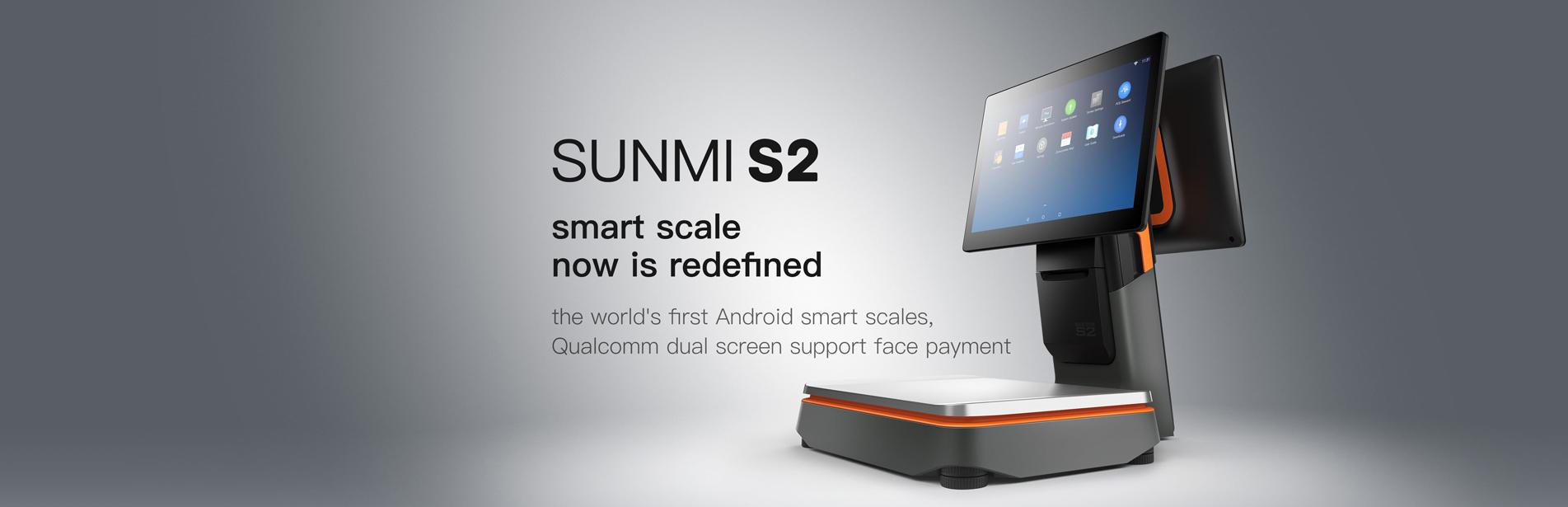 SUNMI S2